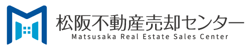 松阪不動産売却センター